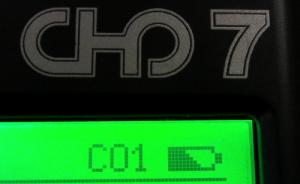 kases aparāta akumulators